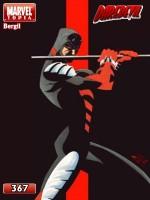 Daredevil #367